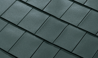 Improve Home Efficiency by using Roof Shingles